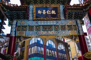 Journey through a Kaleidoscope – From Romania to Japan**